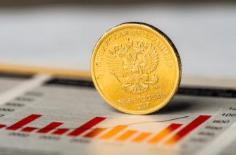 «Золотые дни» доллара сочтены: аналитики сказали, когда американская валюта уйдет из национальной «кубышки»
