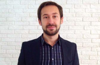 Аналитическая стратегия цифровых продуктов — Павел Шерер