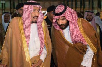 Большие долги большой нефти: Саудовской Аравии приходится жить посредствам — EADaily, 16 декабря 2020 — Новости политики, Новости Большого Ближнего Востока