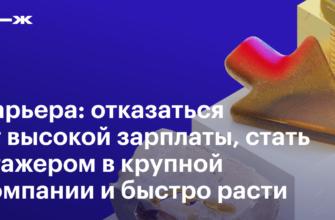 Зарплаты Аналитик в Москве. Средняя зарплата Аналитик в Москве, статистика