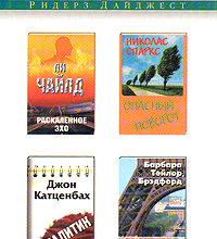Серия: Аналитик - 7 книг. Главная страница.