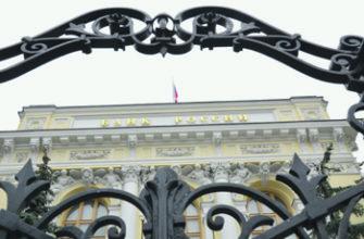 Инвестиции в России 2021, объем иностранных инвестиций в основной капитал в России